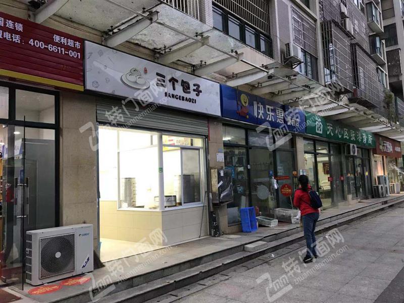 天心区小区出入口46平米早餐店优价急转
