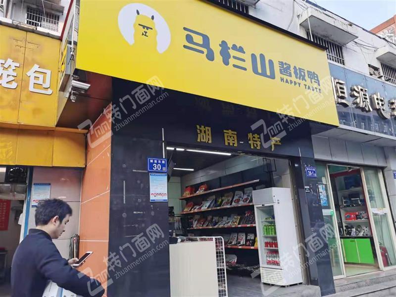 低价急转火车站临街40平小吃店